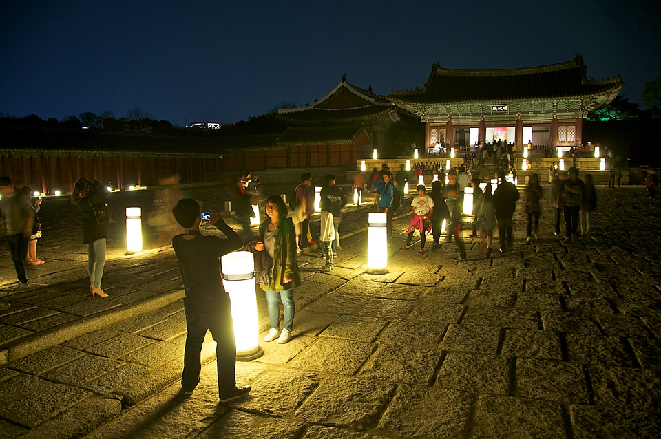 Changgyeonggung Palace
