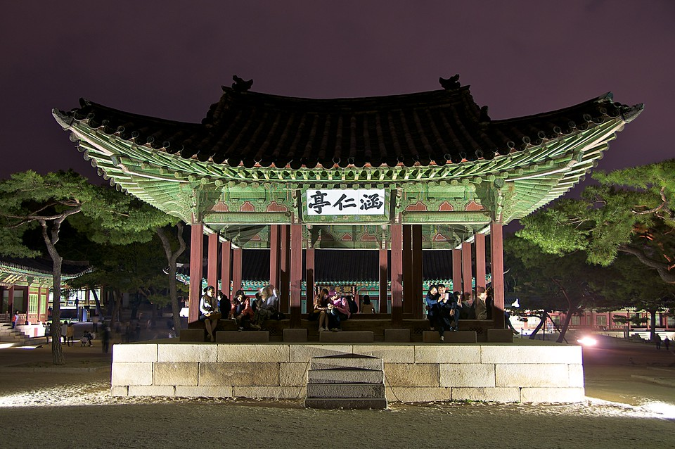 Changgyeonggung Rear Garden