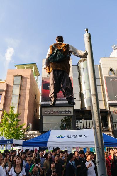 Seoul Global Festival 2014