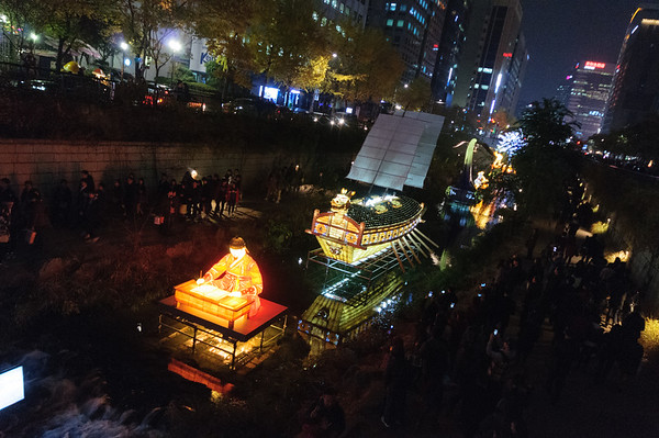 Seoul Lantern Festival 2014